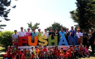 国际教育课程一年 富山国小学生数翻倍成长