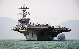 王赫:疫情中台海戰略角力為何加劇?