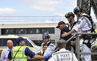 爬海港大桥阻断交通 悉尼男子被判监12个