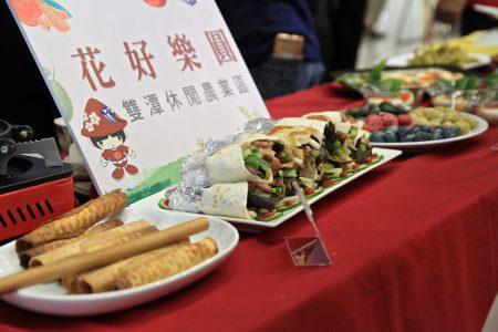 三義雙潭休閒區美食饗宴。