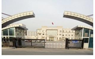 法輪功學員呂樹彬被中共監獄迫害致死