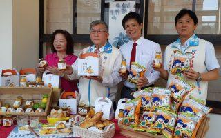 產官研攜手幫農友 桶柑果汁、果醬成品發表