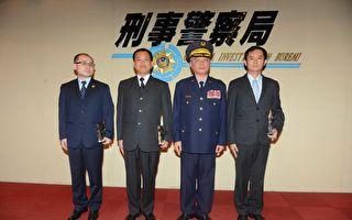 庆祝警察节  台刑事局表扬模范警察