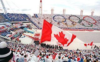 加奧委會批准卡城申辦2026年冬奧會