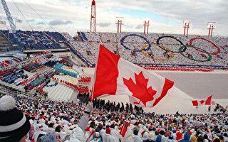 卡爾加里獲准申辦2026年冬奧會