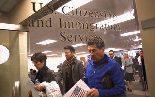 美众议院通过紧急法案 阻移民局裁员