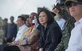 中華民國總統與史國國王檢閱台漢光演習