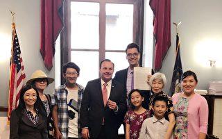 当我身穿旗袍约见美国议员的那一刻