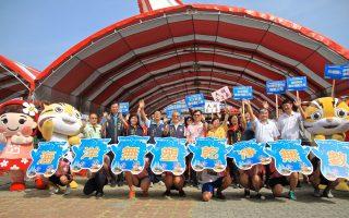 世界海洋日 海底垃圾清除总动员