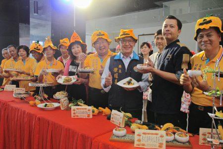 与会嘉宾欢迎大家来苗栗南瓜节品尝美食飨宴。
