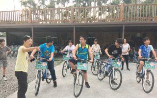 13名家扶儿挑战自我  骑单车环日月潭