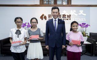 竹市總統教育獎三位得主   獲市長接見