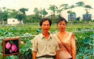 """""""嫁鸡随鸡、嫁狗随狗""""廖文玲走过36年婚姻岁月"""