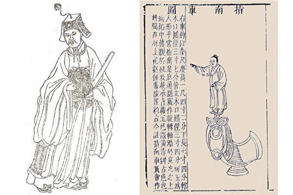 文天祥忠於南朝,就像指南針一樣永遠指向南方,他對詩集也因此命名為《指南錄》。(公有領域/大紀元合成)