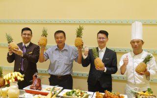 高雄餐厅业者采购一万斤凤梨 推凤梨大餐挺农民