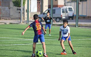 专家:别让孩子过早参加竞技类体育运动