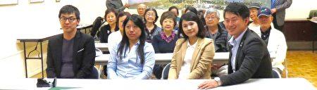 台湾市议员候选人陈柏惟李雨蓁访洛