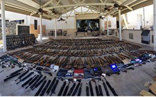 重罪犯家有槍械庫 不為暴力為收藏?