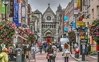 脱欧效应?爱尔兰人报考英国大学减少18%