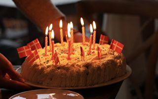一份給男孩的生日禮物 包含著對2個人的承諾