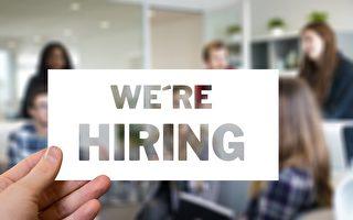 就業仍對求職者有利 全美9大城市職缺最多