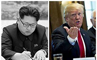 吳惠林:川普的外交政策可預測嗎?