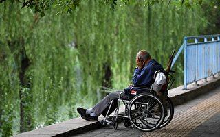 陆养老保险基金由中央调剂 分析:起步太迟