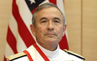 美參議院通過人事案 哈里斯將出任駐韓大使