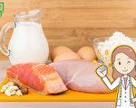 吃對蛋白質更快樂 情緒調節食物大公開