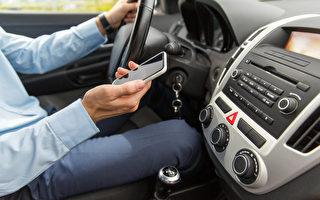 分心駕駛普遍溫哥華一月開兩千罰單