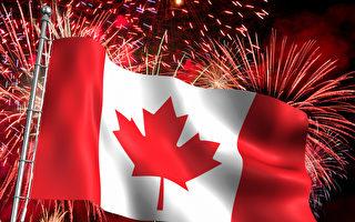 加拿大國慶日 多倫多觀焰火10大好去處