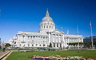 如何在旧金山市登记选民(3)