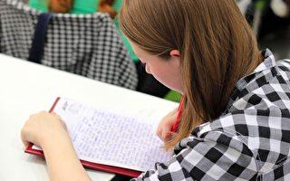 大學學習:做好這九步 成功完成作業(四)