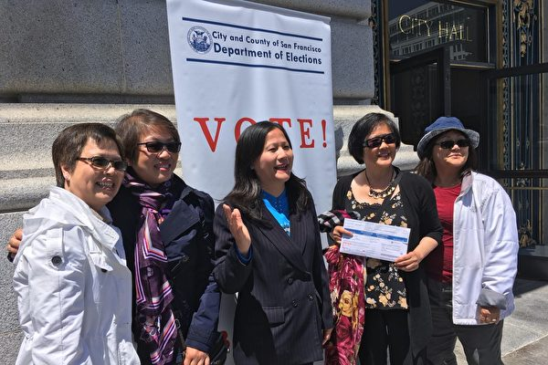 關心舊金山市長選舉 華裔長者首次投票