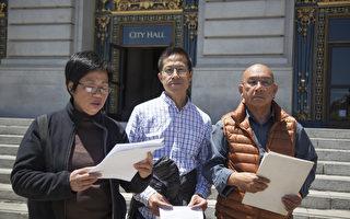 旧金山规划委不让华埠禁大麻店  居民吁官员兑现承诺