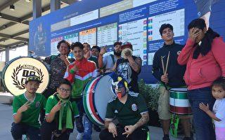 墨西哥队幸运晋级  旧金山湾区球迷感谢韩国队