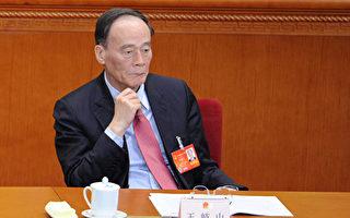 周曉輝:王岐山赴美解決貿易問題可能性多大?