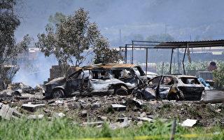 【快讯】墨西哥烟花厂爆炸 至少19死40人伤