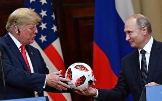 普京送川普的足球內藏晶片 可傳送訊息