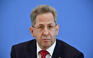 德最高情报官:中共收购技术威胁国家安全