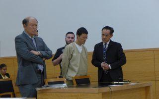 大陪审团起诉 砍妻案华男不认罪