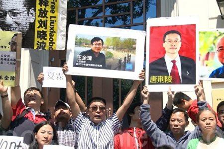 去年7月9日下午,華人在舊金山中領館前舉行抗議集會。