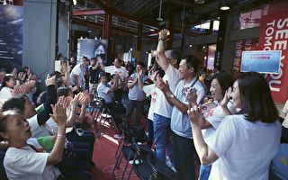新竹300博覽會閉幕  逾25萬人次參觀
