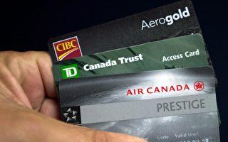 加航联手银行 欲回购飞行里程积分计划
