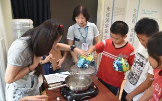 第12處環境教育設施   「水的魔術師」降臨桃園