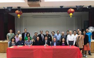 许忠信台湾会馆演讲  台南可助台湾国际化