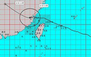 颱風為台石門水庫解渴 存量可達85%以上