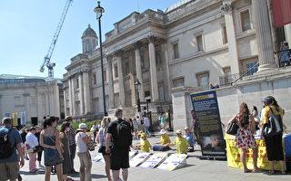 烈日下的清涼 法輪功吸引倫敦各國遊客