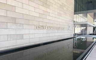 被控在机场贿赂移民官 两华人洛杉矶过堂