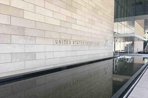 被控在機場賄賂移民官 兩華人洛杉磯過堂